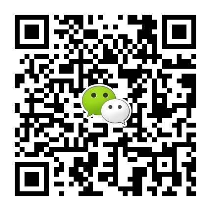 微信图片_20200901104253.jpg