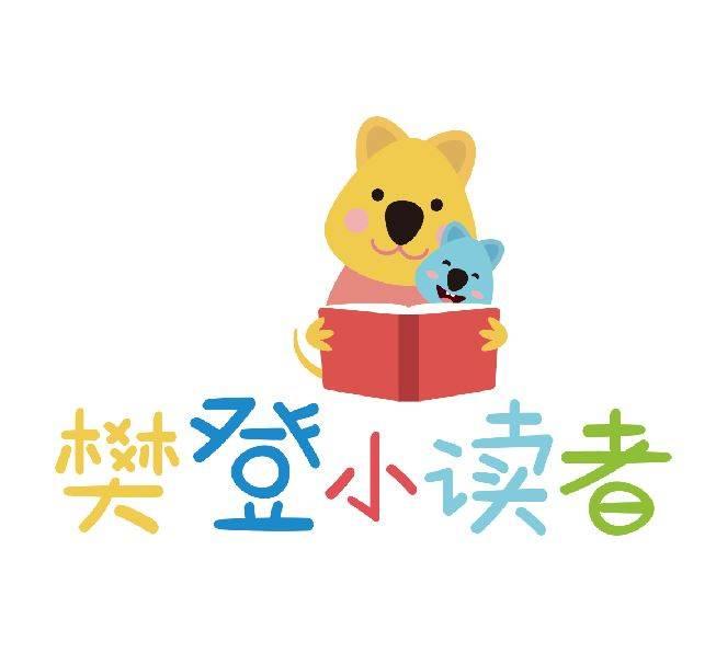 樊登小读者Logo1.jpg