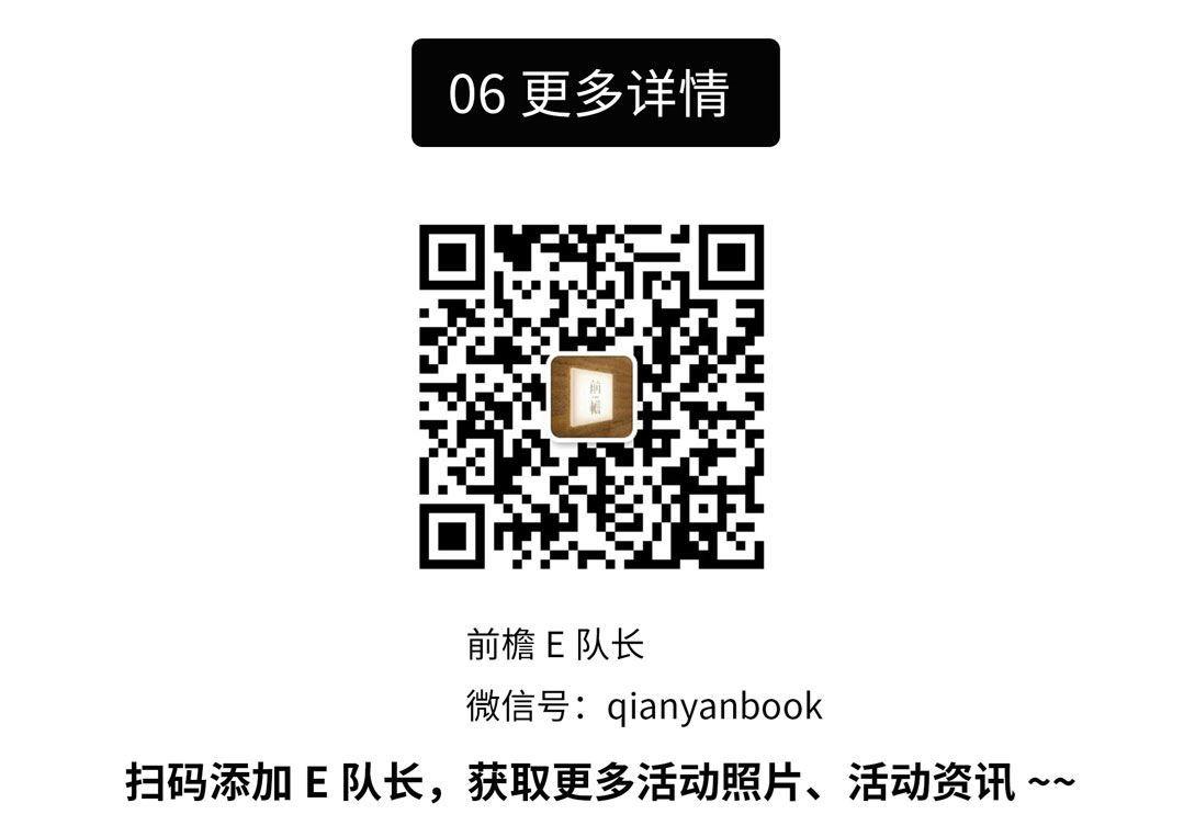 活动详情_05.jpg