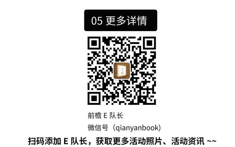 文博会-恢复的_06.jpg