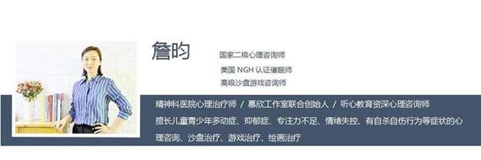 轻设计简历(詹昀).jpg