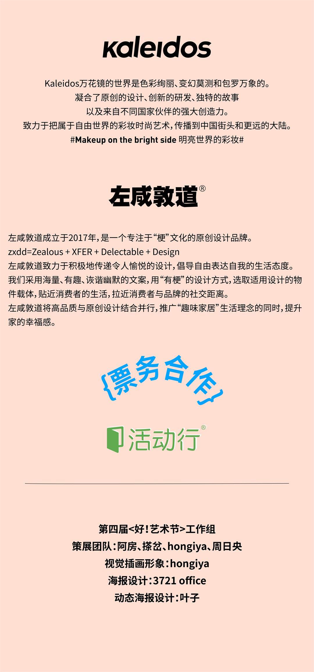 招募推文 2-12.jpg