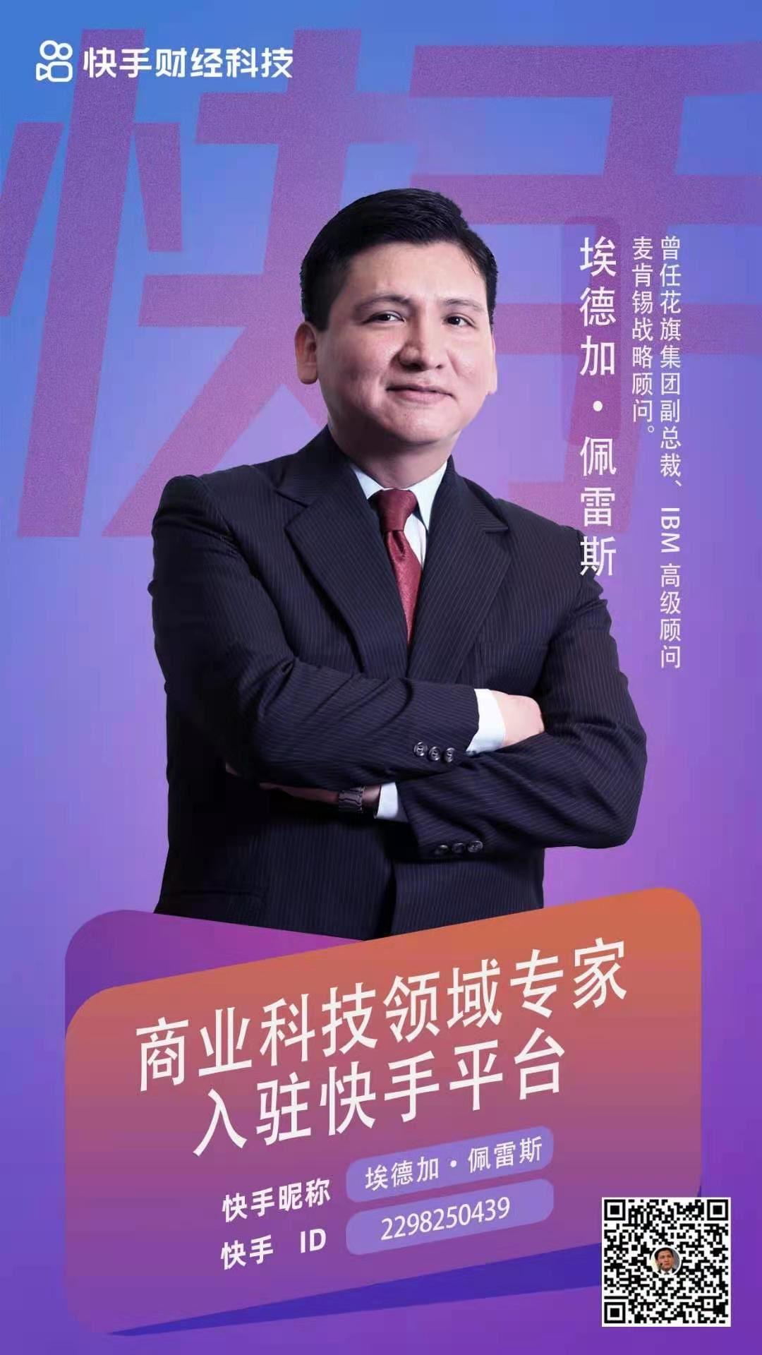WeChat Image_20210310132633.jpg