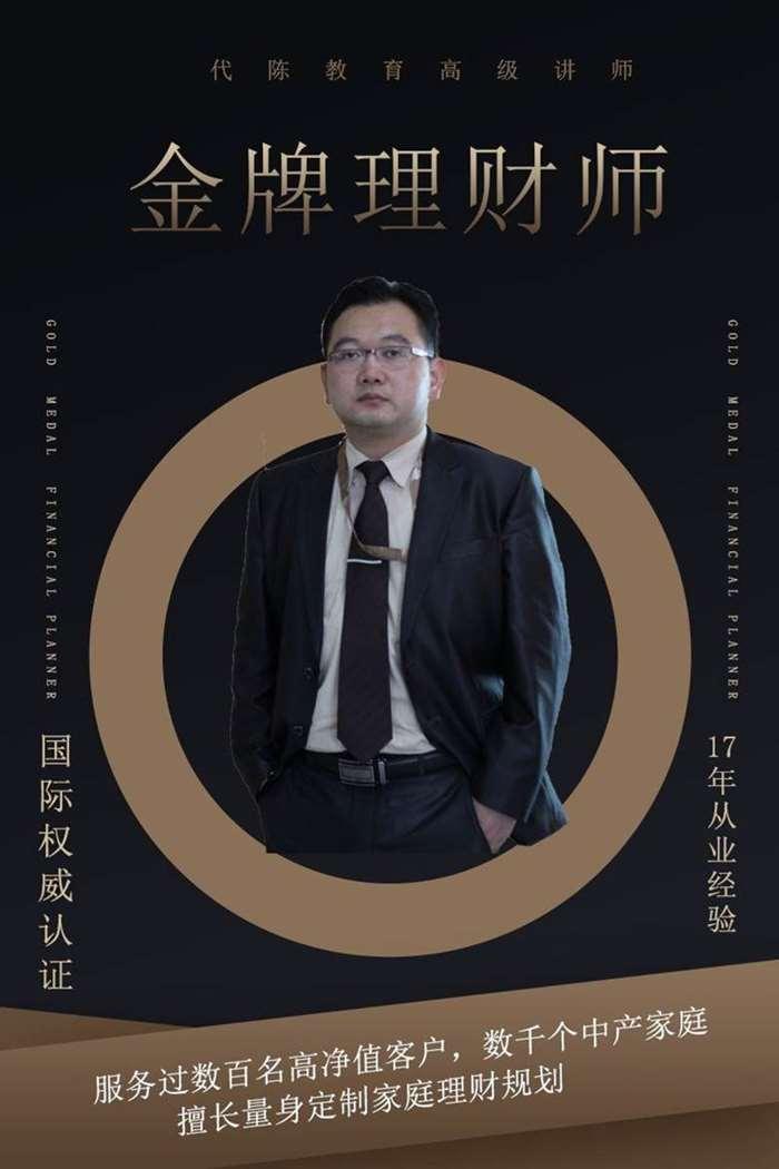 王荣瑞1222-v2.png