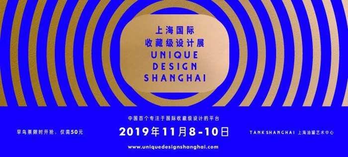 UDS_750x340px.jpg