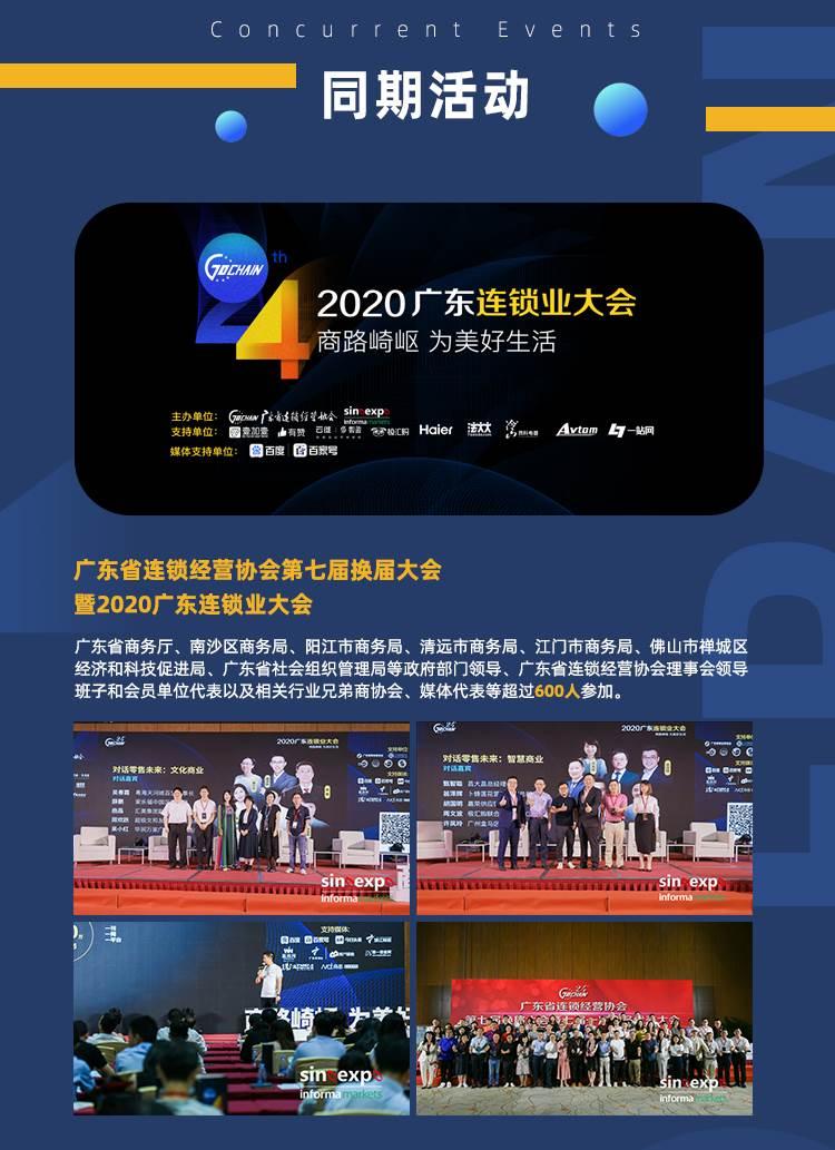 2021展会长条_07.jpg