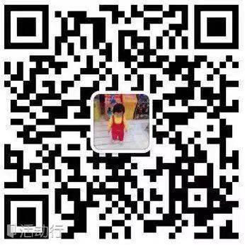 微信图片_20200107051057.jpg