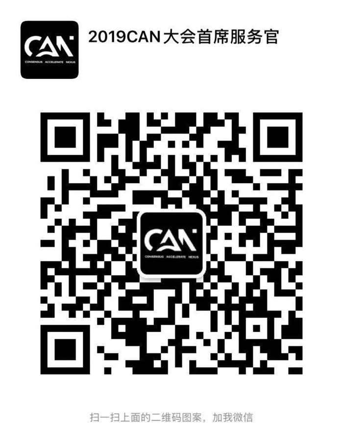 CAN大会服务官.jpg