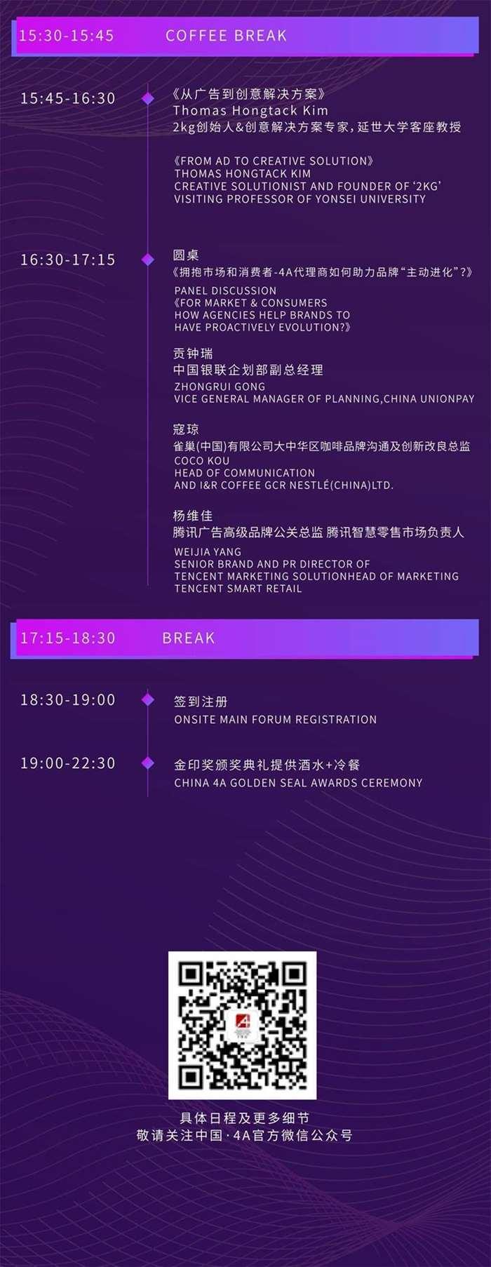 中英文 时间表-00_画板 3.jpg