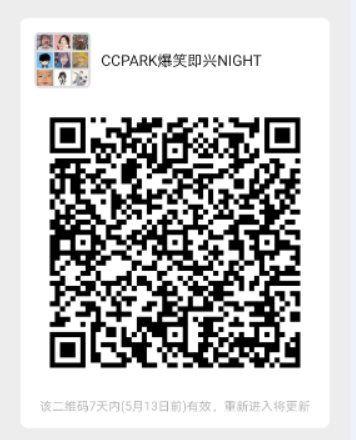微信图片_20210506095148.png
