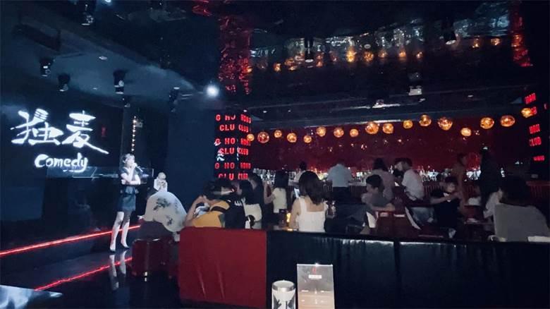 HongClub开放麦01.jpg
