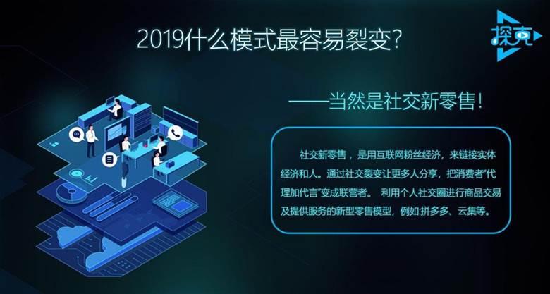 微信截图_20200112163226.png