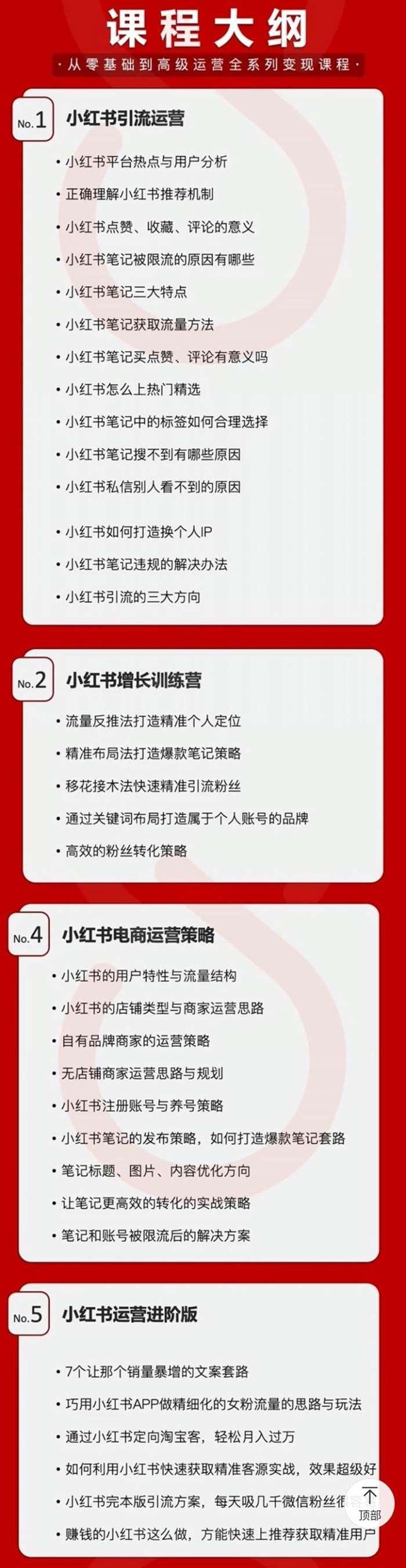小红书4.jpg