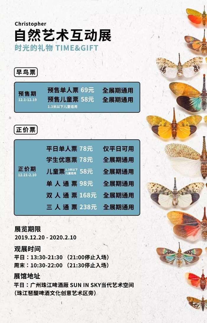 微信图片官方价.jpg
