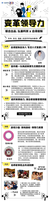 弘量科技X合得国际-竖版海报(完整版).png