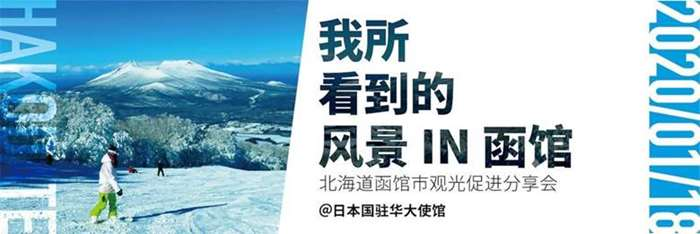 WeChat Image_20191225105339.jpg
