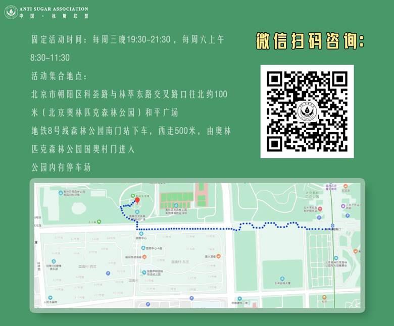 活动行头图4.png