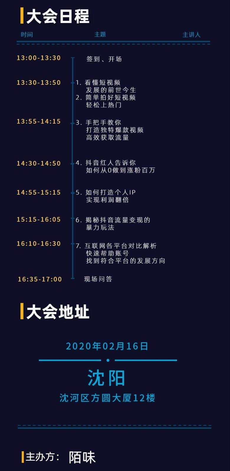 活动_万能看图王_万能看图王.png