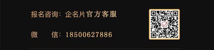 企名片官方客服.jpg