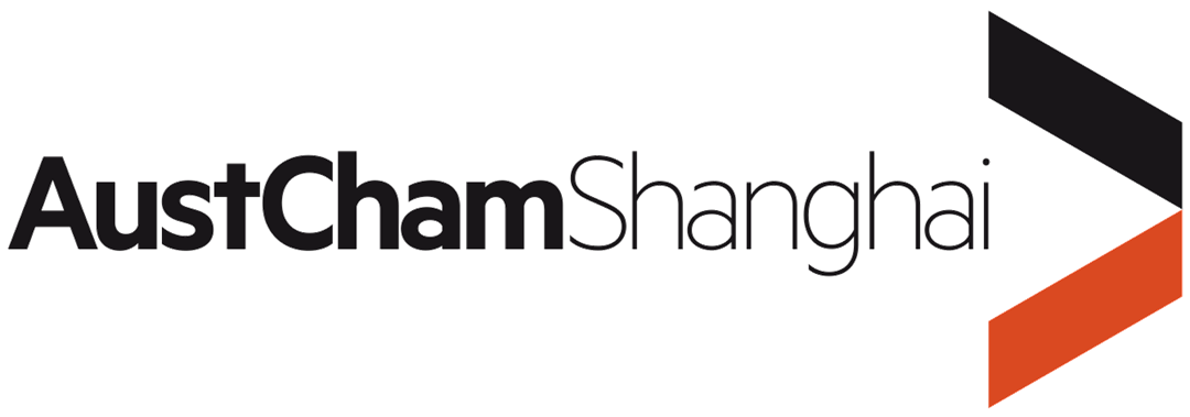 AustCham_Shanghai_RGB_Logo.png