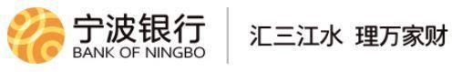 宁波银行Logo.jpg