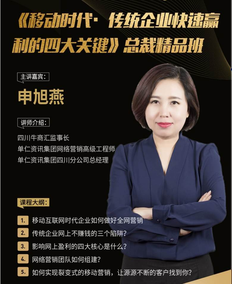 单仁资讯申总海报.png