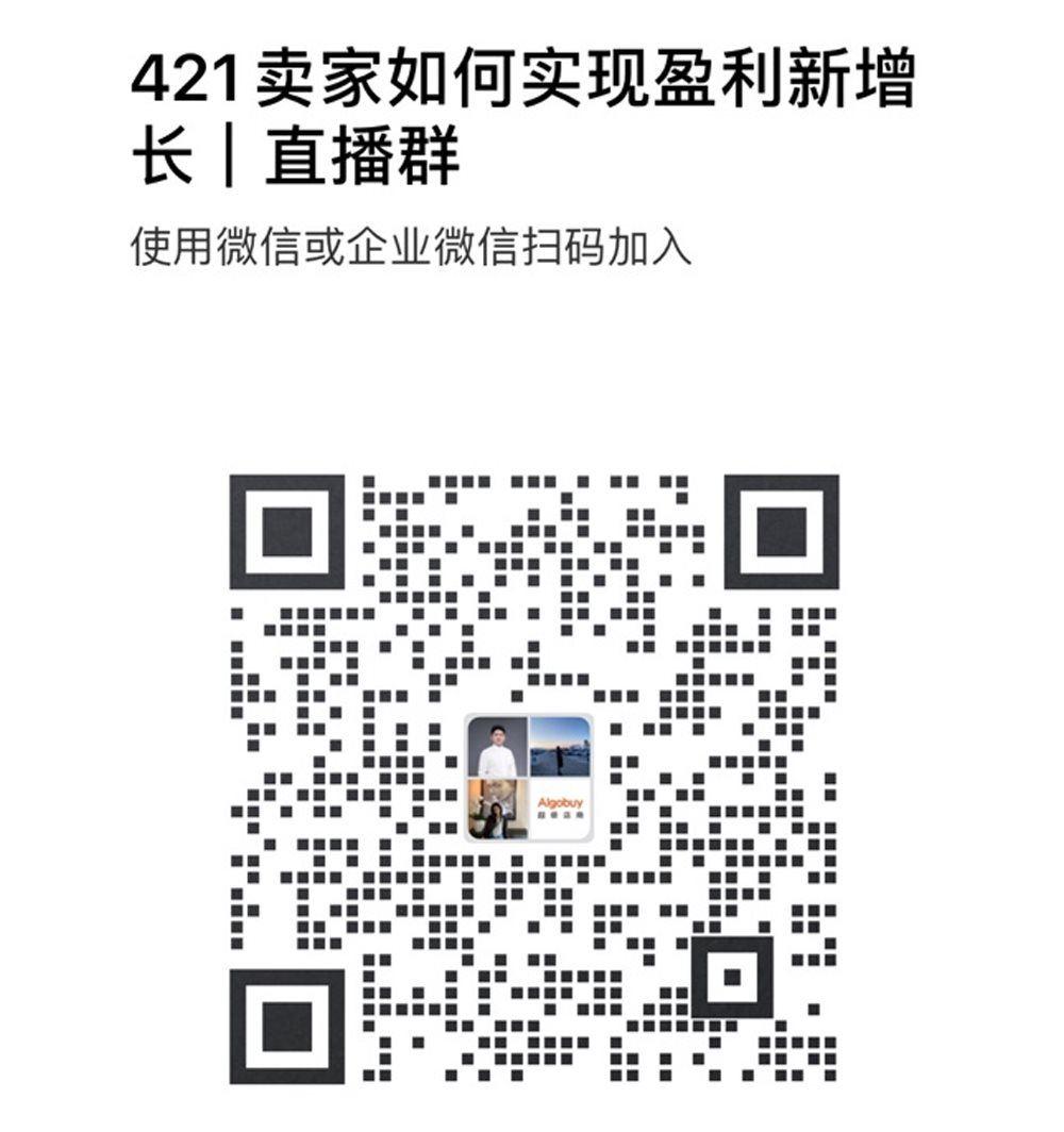 企业微信截图_16185607254421.png