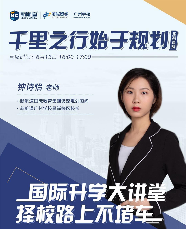 微信图片_20210610113037_看图王(2).jpg