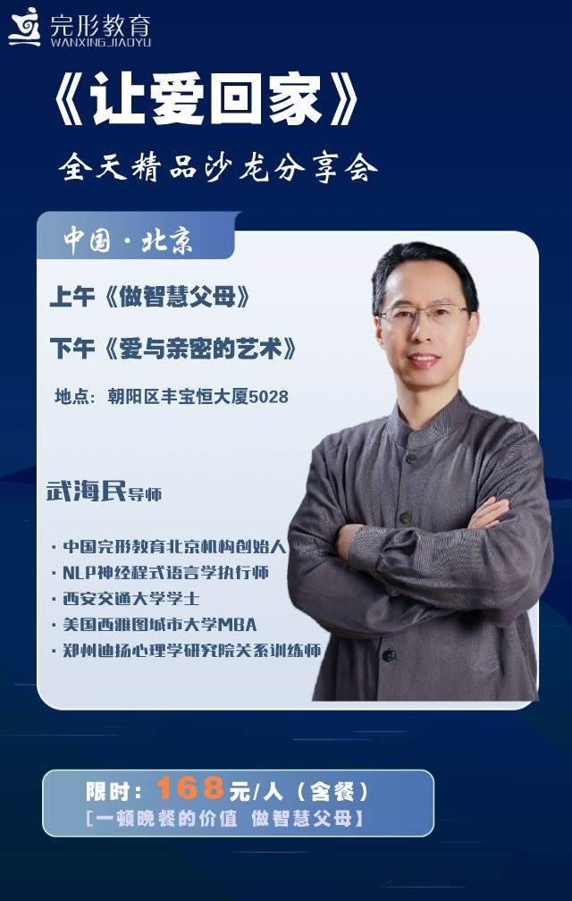 默认标题_手机海报_2020-10-30-0.png