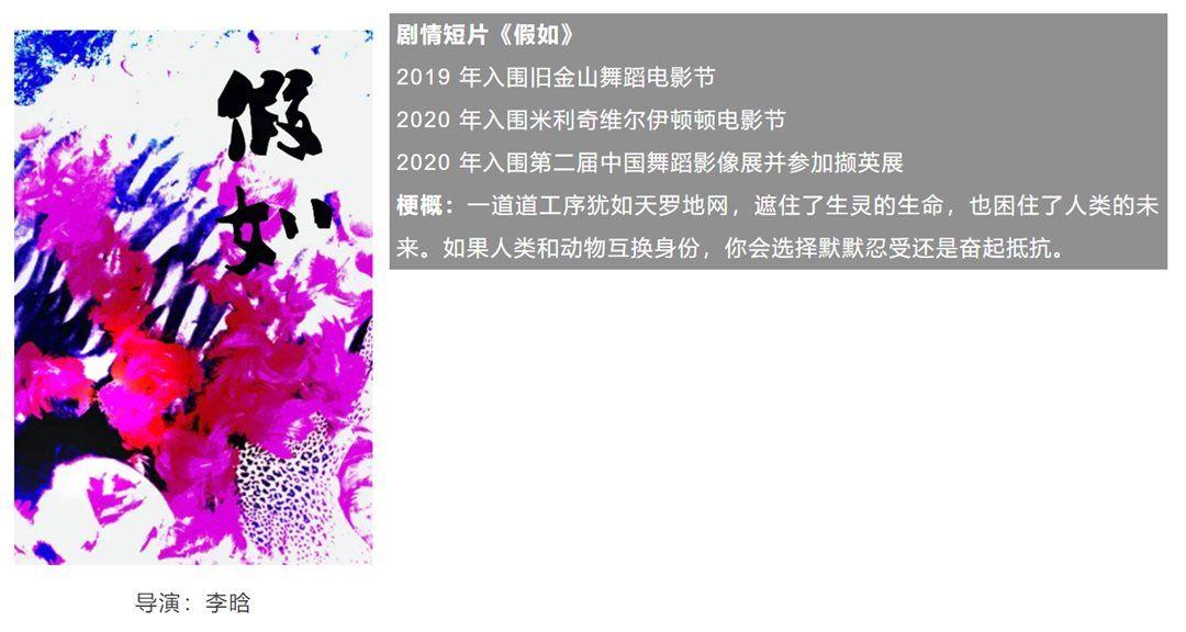 微信截图_20210303165701.png