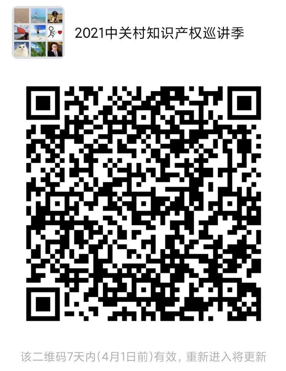 微信图片_20210325154757.png