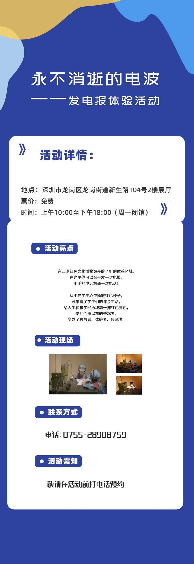 早报日报速报快讯快报晨读文章长图-1.png