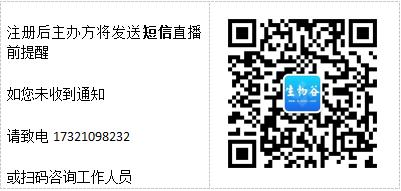 微信图片_20201125105924.png