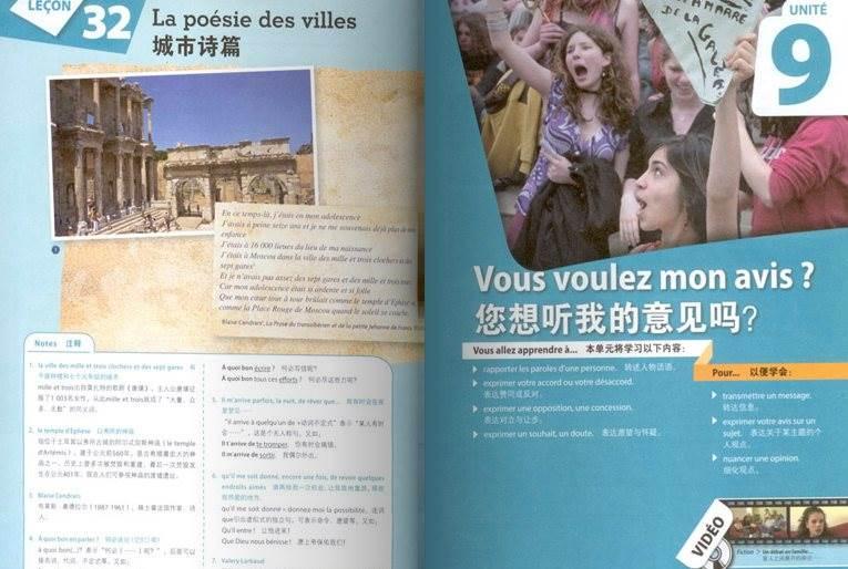 法语你好.png
