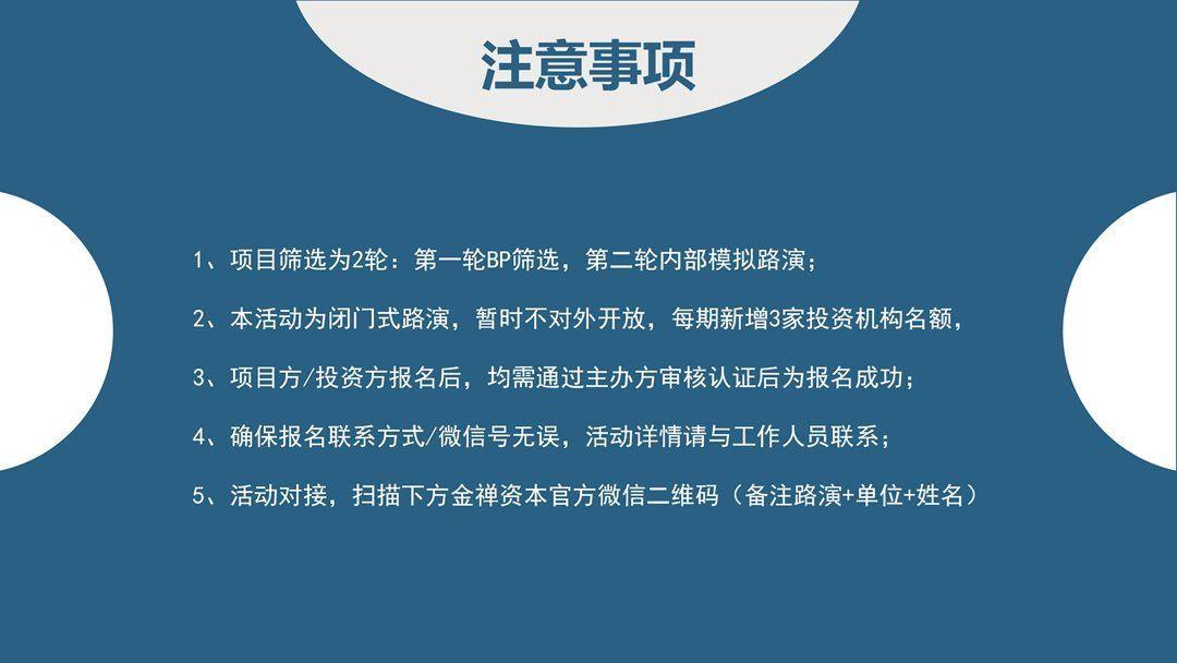 21.2.25教育专场宣传PPT_06.png