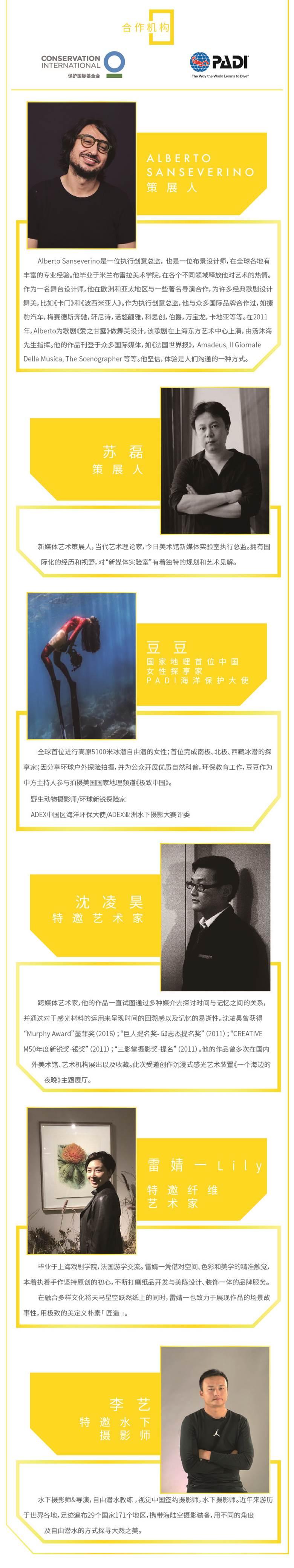 深蓝海报最新小-2.jpg
