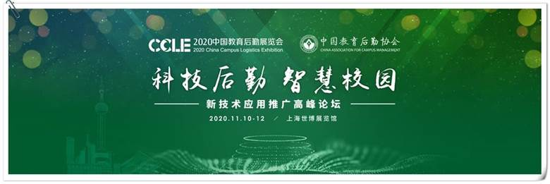 美图-高峰论坛官网banner.jpg