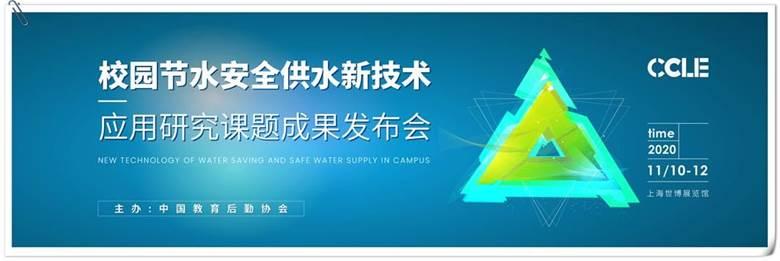 美图-节能、安全、供水banner-04(3)(1)_meitu_1.jpg