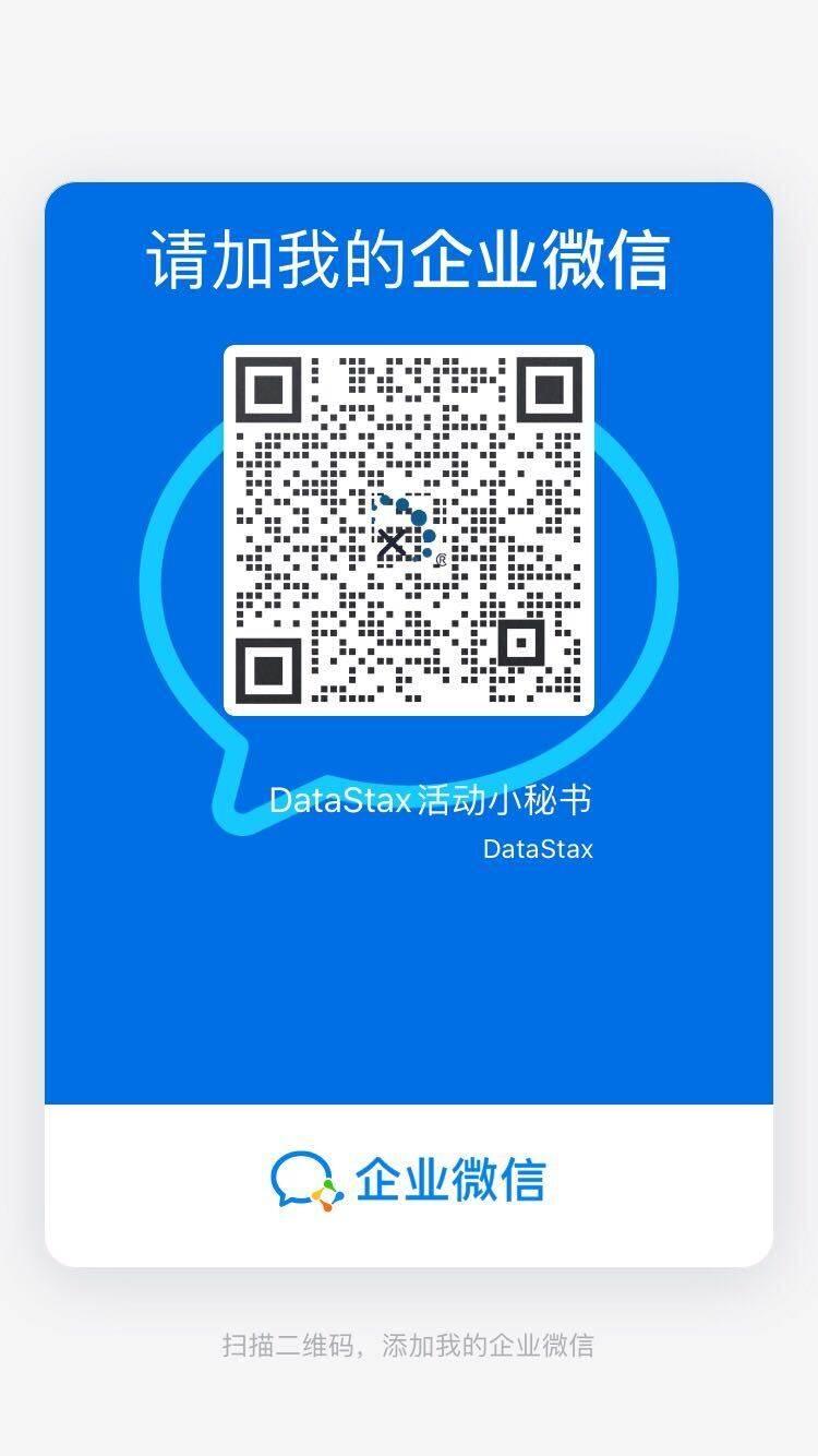 WeWork小秘书.jpg