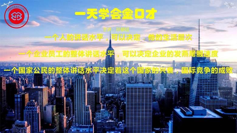微信图片_20200807203523.jpg
