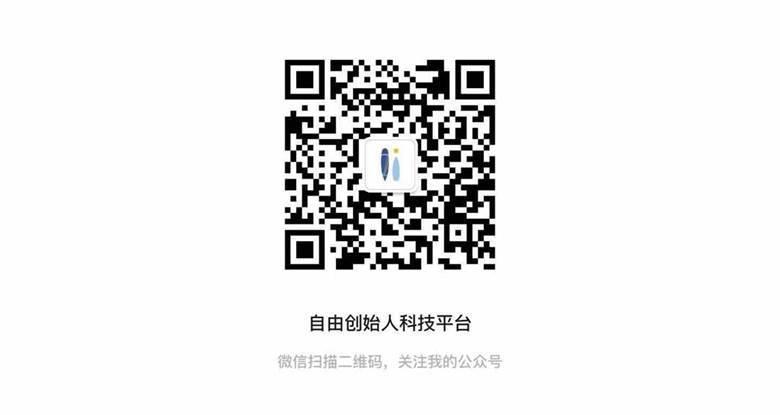 微信图片_20201118132342.jpg