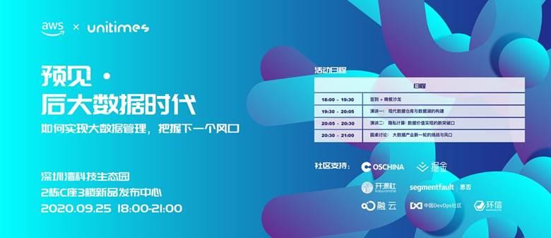 http://cdn.huodongxing.com/file/ue/20200805/11AC1B778E16AE56ED3870C140A83B5B34/30603912697430453.jpeg