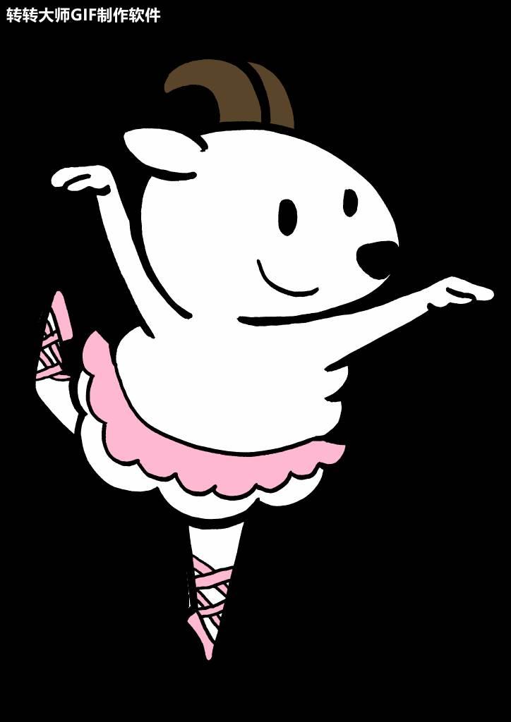 羊小夏动图.gif