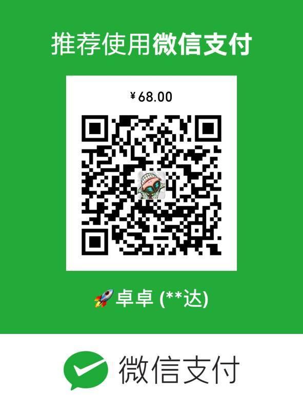 小燕收款码-微信.jpg
