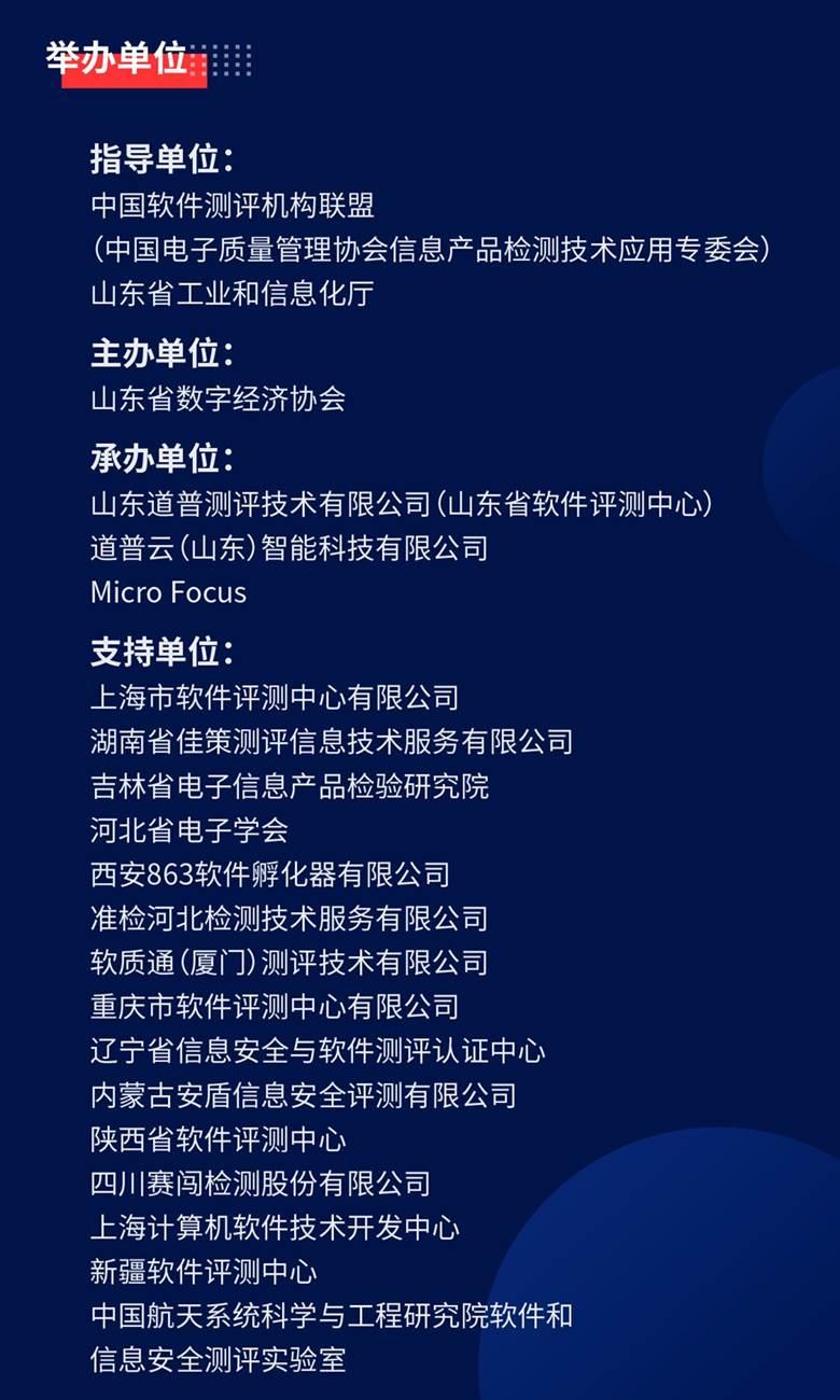 活动行长图新_05.png