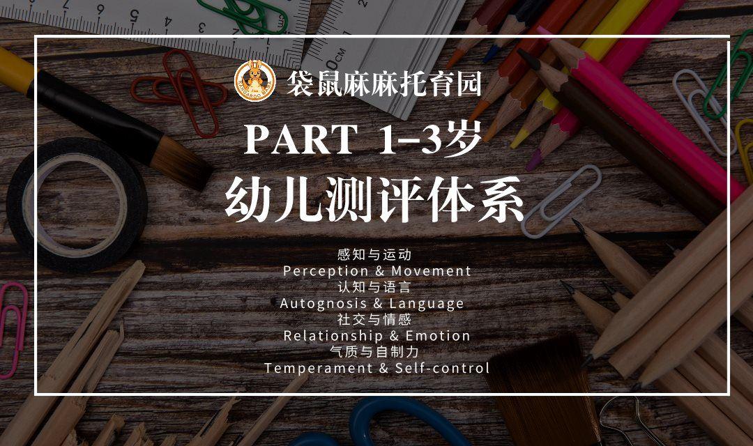 副本_未命名_自定义px_2021-03-01-0.png