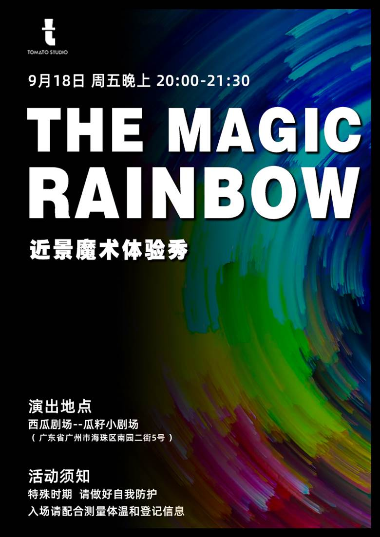 the magic rainbow.jpg
