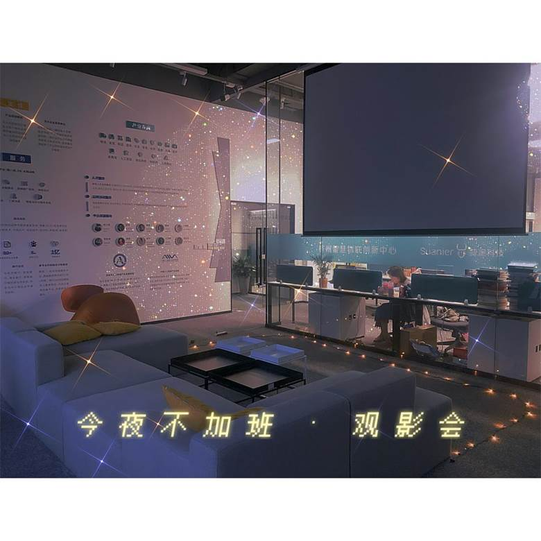 试运营微信推广场地照片2.jpg