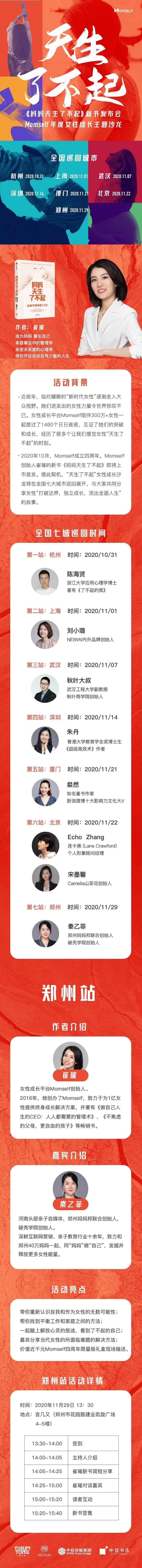 郑州详情页.png