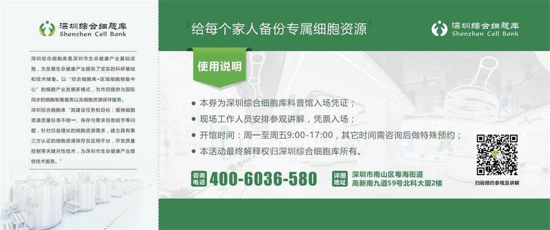 微信图片_20210625143503.jpg